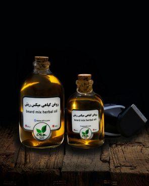روغن گیاهی برای ریش