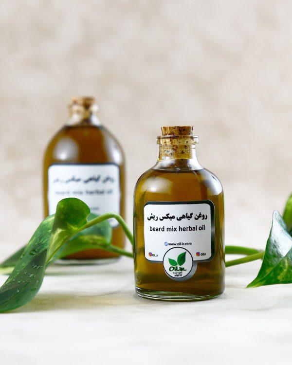 روغن گیاهی برای رشد ریش
