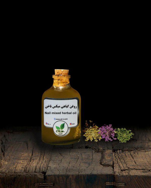 خرید روغن گیاهی برای ریش