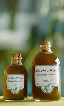 موثرترین روغن گیاهی برای ریش