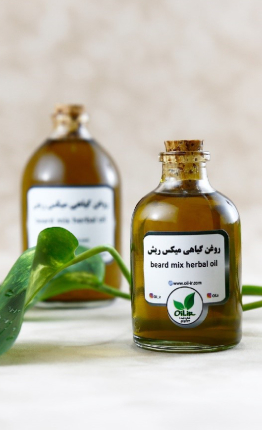 بهترین روغن گیاهی برای ریش